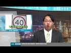 (17, October) Evening News [DBC Closedown] with Ivan Leung & Ana Godden