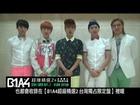 B1A4《超級精選2台灣獨占限定盤》問候語