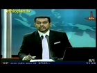 Ethiopian News in Amharic : Monday, July 30, 2012
