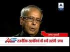 Exclusive: I will miss my fellow MPs, says Pranab Mukherjee