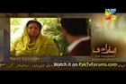 Aseer Zadi by Hum Tv Episode 8 - Preview