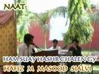 Naat,Ham suay hashr chlen gay,voice Hafiz M Masood Sialvi