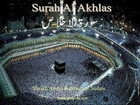 112 Surah Al Akhlas (Abdul Rahman as-Sudais)