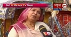 Dadi Nahi Ghanti Bolti Hai [Pratigya]