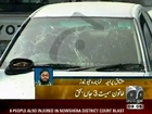 Blast Outside District Court in Nowshera, Pakistan Kills Three