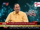 Sparsha,The Touch - Sex Problems,Doubts with Dr G.Samaram Advises-Part-03