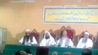 Ahl-e-Hadis Ulma Press Conference Against Lashkar e Taiba & Jamat ud dawa