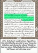 Chapter Ya-Seen (Ya-Sin) - Abdul Rahman Al Sudais - English Translation