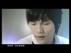 周定緯 - 遠在身邊 (官方版MV)